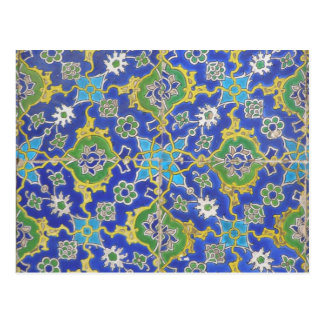 Islamic Design Postcard