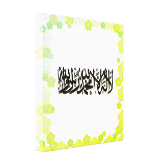 islamic drawer illaha il Allah design Canvas Print