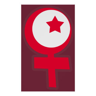 Islamic Feminism Poster