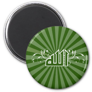 Islamic green retro print calligraphy Allah magnet