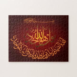 Islamic Ikhlas print puzzle arabic calligraphy
