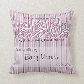 Islamic Islam Aqeeqah baby name Aqiqah muslim Throw Pillow