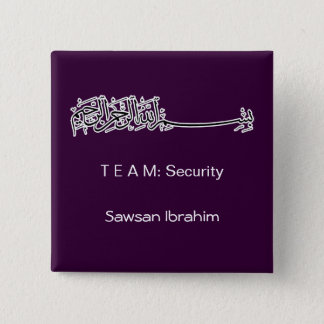Islamic Islam Basmallah name team staff 2 Inch Square Button