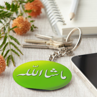 Islamic MashAllah keyring keychain in Green
