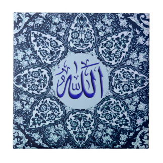Islamic Mugs and posters Allah name Tile