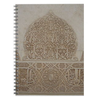Islamic Patterns in the Alhambra, Andalusia, Spain Note Books