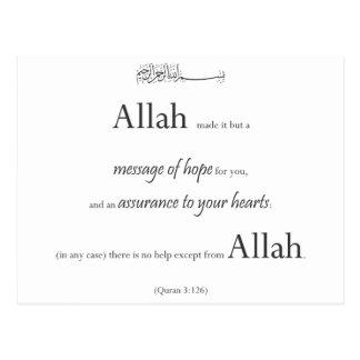Islamic Quran Koran Verse Typo Muslim black white Postcard