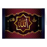 Islamic Ramadan Card