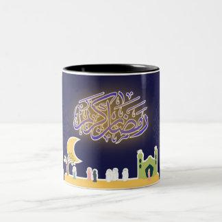 Islamic Ramadan kareem design people mosque Two-Tone Coffee Mug