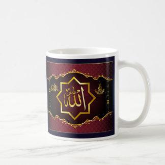 Islamic Ramadan Mug