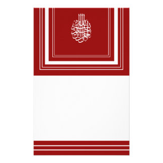 Islamic royal red Bismillah calligraphy Arabic Stationery Design