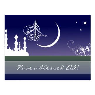 Islamic sky mosque Eid Adha Fitr Arabic greeting Postcard