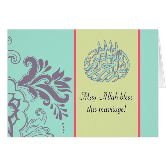 Wedding Wishes For Muslim: Islamic Turqouise Congratulation Wedding Card