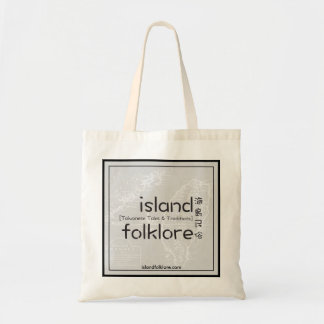 Island Folklore Budget Tote