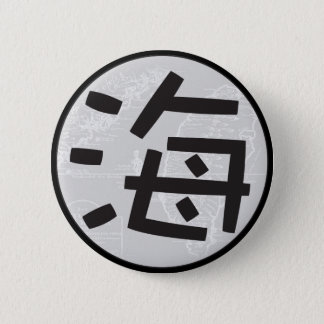 Island Folklore Button (Round)