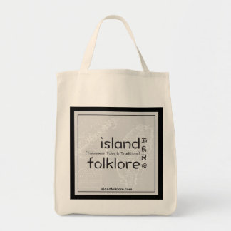 Island Folklore Grocery Tote