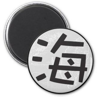 Island Folklore Magnet (Round)