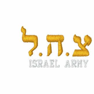 Israel Army Hoodie - IDF - Tzahal in Hebrew