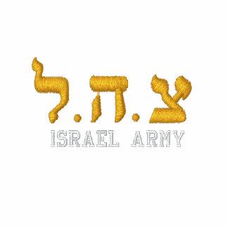 Israel Army Zip Hoodie - IDF - Tzahal in Hebrew