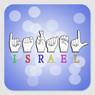 ISRAEL  ASL FINGER SPELLED SQUARE STICKER