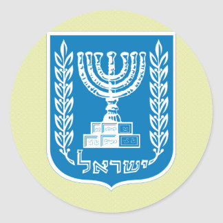 Israel Coat of Arms detail Classic Round Sticker