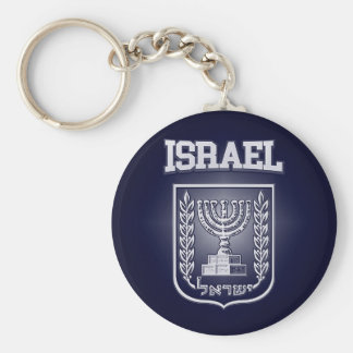 Israel Coat of Arms Keychain