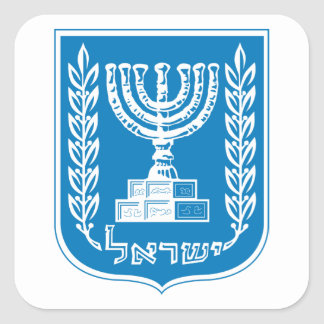 Israel Coat of Arms Sticker