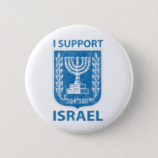 Israel Coat of Arms VIntage 2 Inch Round Button