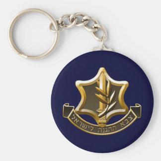 Israel Defense Forces Keychain