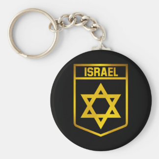 Israel Emblem Basic Round Button Keychain