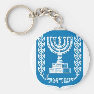 israel emblem keychain