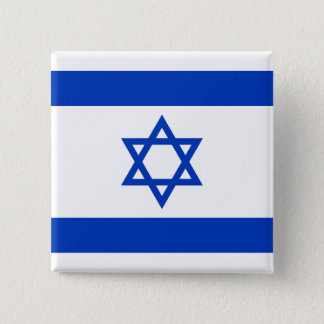 Israel Flag 2 Inch Square Button