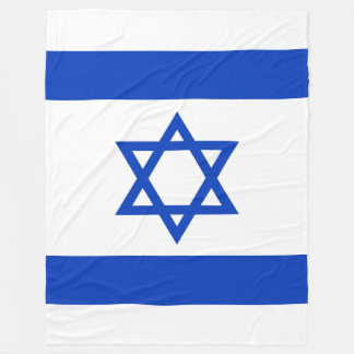Israel Flag Fleece Blanket