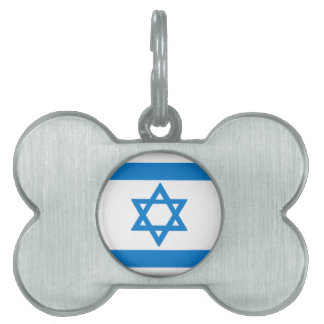 Israel Flag Pet Name Tag