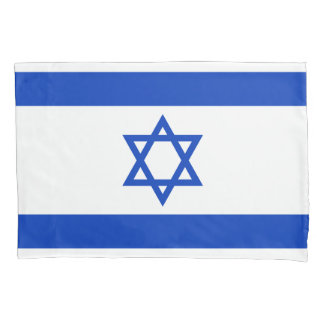 Israel Flag Pillowcase