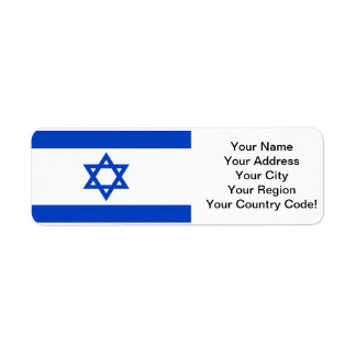 Israel Flag Return Address Label