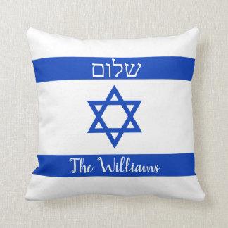 Israel Flag Shalom Throw Pillow