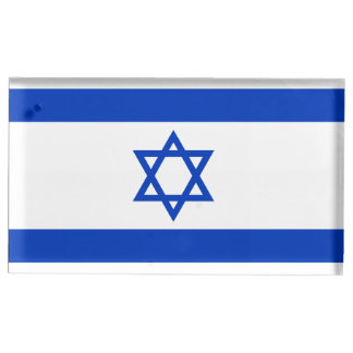 Israel Flag Table Card Holder