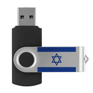 Israel Flag USB Flash Drive