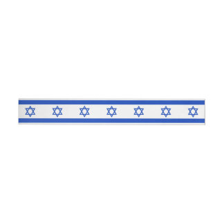 Israel Flag Wraparound Address Label