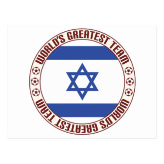 Israel Greatest Team Postcard