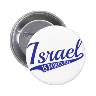 Israel is Forever 2 Inch Round Button
