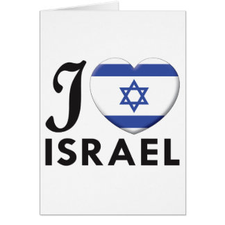 Israel Love Card