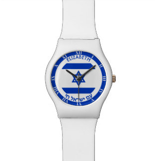 Israel Magen David Blue White Personalized Flag Watch
