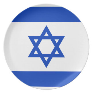 Israel National World Flag Plate