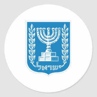 Israel Official Coat Of Arms Heraldry Symbol Round Sticker