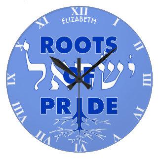 Israel Pride Jewish Roots Of Pride Hebrew Proud Large Clock