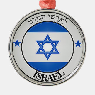 Israel Round Emblem Metal Ornament