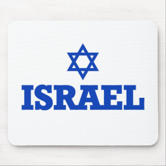 Israel Star of David Mouse Pad