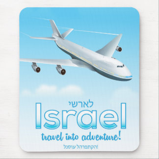 """Israel """" Travel into Adventure"""" Mouse Pad"""